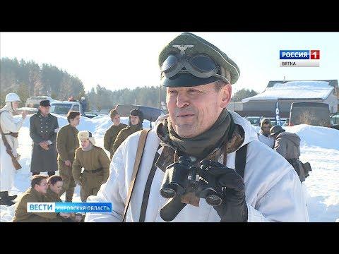 Сотни кировчан стали участниками реконструкции битвы времен ВОВ(ГТРК Вятка)