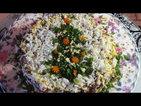 Безумно вкусный печеночный салат Праздничный -Liver salad Holiday