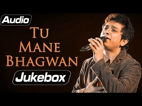 Tu Mane Bhagwan - Amey Date - Latest Devotional Songs