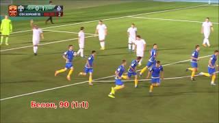 Зоркий - Динамо Бк - 2:1. Обзор