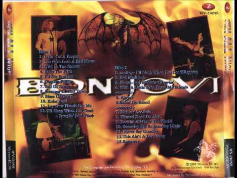 Bon Jovi - Live Osaka 1995 [FULL / AUDIO]