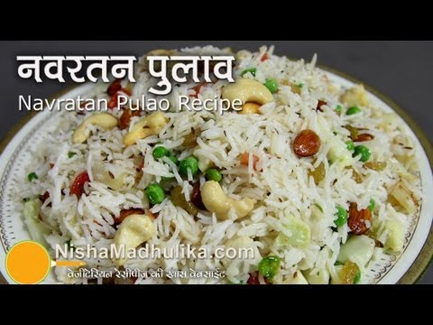 Veg Pulao By Kabita S Kitchen