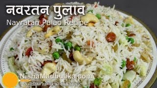 Navratan Pulao Recipe - How To Make Navratan Pulav