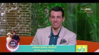 8 الصبح - مذيعة الراديو 9090 فاطمة مصطفى تتسبب فى تأثر ودموع الإعلامي الكبير طارق أبو السعود
