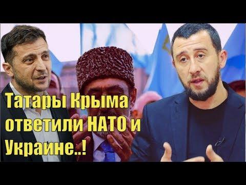 """Вот как Крымские татары ответили на призыв НАТ0 """"вернуть"""" полуостров Украине"""