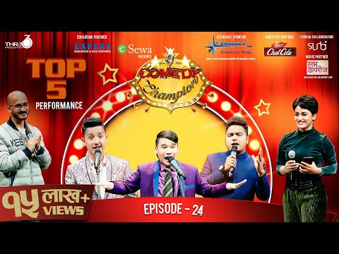 Comedy Champion - Episode 24