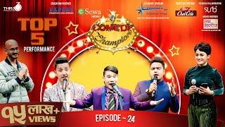comedy-champion-episode-24
