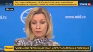 Мария Захарова - конфуз и паника в прямом эфире.