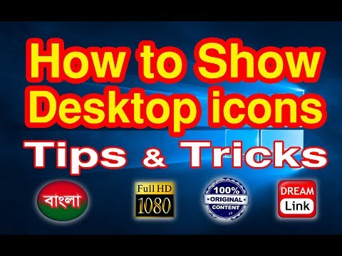 How To Show Desktop Icons On Windows 10 | How To Show Or Get Back My This Pc Icon On Windows 10