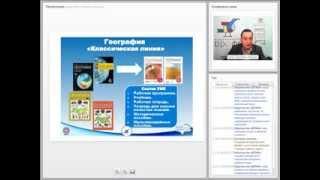 Электронные образовательные ресурсы издательства «ДРОФА» по географии