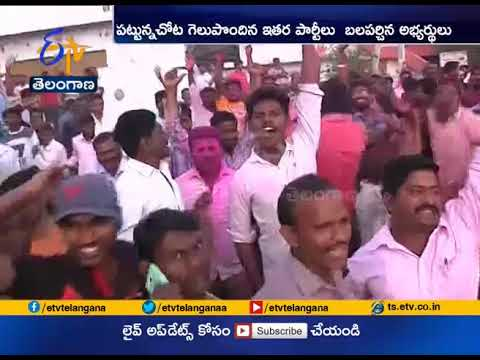 TRS Winning Streak Continues | TRS Gets 61% of Seats | in Panchayat Polls