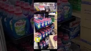 التسوق الذكي هادي