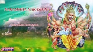 Narasimha Narasimha || Veedanthaveedyayya || Yaadigiri Gutta Swamy