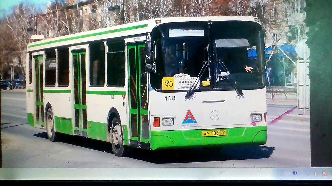 нашей автобус в любимом городе конкурс фотографий коллектив фотостудии постоянную