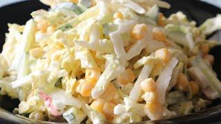 Супер вкусный и быстрый салат на скорую руку из капусты