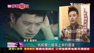 《55台TVBS新聞台》 【一步一腳印】主持人:詹怡宜每週日22:00首播官網...