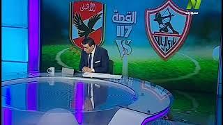 مساء الأنوار - مدحت شلبي يعلق على مجموعة من أجمل أهداف الكابتن محمود الخطيب وحسن شحاتة