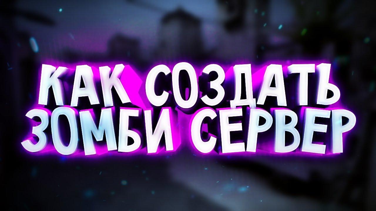 регистрация домена за 20 рублей