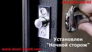 Двери Гранит Т1(Стальные двери Гранит Т1 . Сайт производителя http://dveri-granit.com., 2014-06-19T18:17:25.000Z)