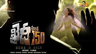 Khaidi No 150 Theatrical Trailer || Chiranjeevi || Ramcharan || Kajal Agarwal || VV.Vinayak