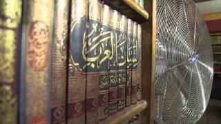 وثائقي أثير الكراهية - عن التحريض المذهبي في القنوات العربية