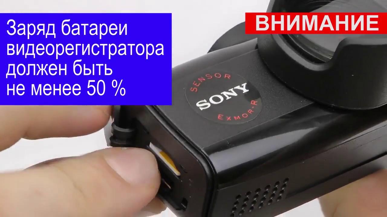 видеорегистратор супра 650 отзывы