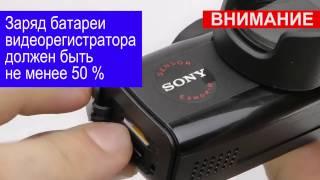 DATAKAM - Обновление прошивки видеорегистратора Датакам 6