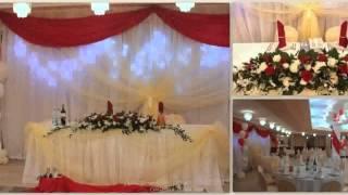Декорирование Свадеб