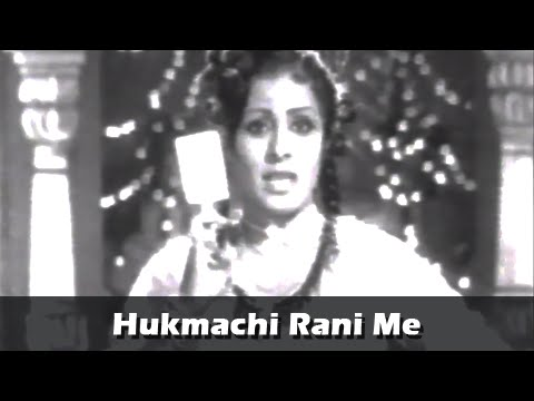 Hukmachi Rani Me Song by Usha Mangeshkar - Deed Shahane Marathi Movie - Ashok Saraf