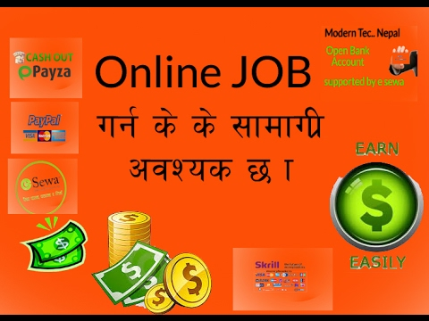 Things needed for Online JOB in Nepal