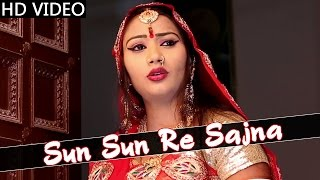 RAJASTHANI SONG: