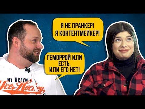 Александр Станкевич, Майя Ми (Лига смеха, Одесские Мансы)  БудетТолк