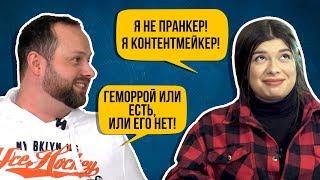 Александр Станкевич Майя Ми Лига смеха Одесские Мансы БудетТолк