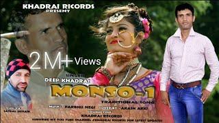 Monso part- 1 By Deep Khadrai