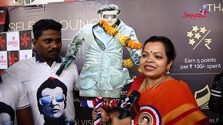 Rajinikanth Fans GRAND CELEBRATION At Aurora Theatre Mumbai | 2.0 Movie | First Day First Show