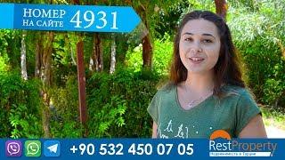 Дешевая квартира у моря в Алании, Турция Купить квартиру в Турции, Аланья || RestProperty