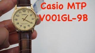Casio MTP-V001GL-9BUDF-Unboxing
