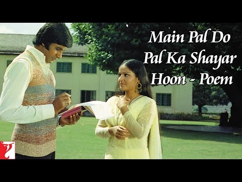 Main Pal Do Pal Ka Shair Hoon Poem | Kabhi Kabhie | Amitabh Bachchan