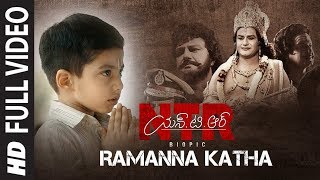 Ramanna Katha Video Song - NTR Biopic | Nandamuri Balakrishna | K S Chitra, Sunitha | M M Keeravaani