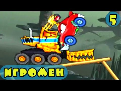CAR EATS CAR cartoon for kids about car episode 4 / Gameplay video for kids