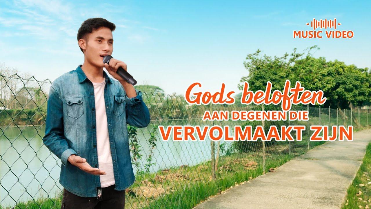 Christelijk lied 'Gods beloften aan degenen die vervolmaakt zijn' (Dutch subtitles)