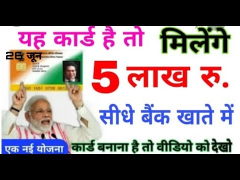 LIVE: PM Modi Launches Garib Kalyan Yojana | Modi Ka Samachar | 20-06-2020 |YOYO TV Kannada from YouTube · Duration:  9 hours 55 minutes 37 seconds