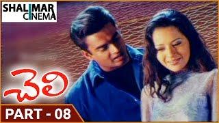 Cheli Movie || Part 08/14 || Madhavan, Reema Sen, Abbas || Shalimarcinema
