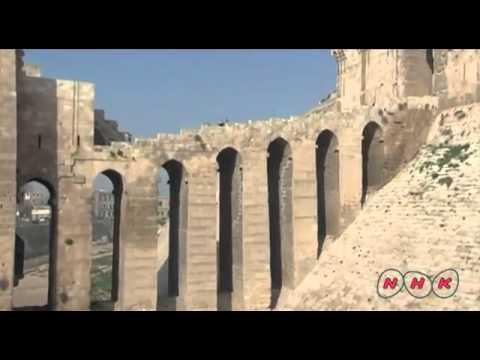 Ancient City of Aleppo UNESCO NHK w9IGyFxLX5Y