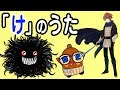 YouTube Japan 公式チャンネル - YouTube