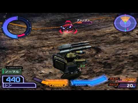 Mobile Suit Gundam Seed Destiny Rengou VS Zaft 2 Plus part 2