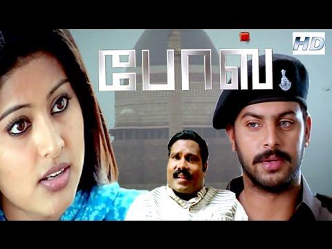 Bose | Srikanth,Sneha | Super Hit Action Movie | Tamil Full Movie HD thumbnail