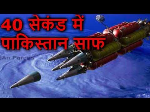 भारतीय वायु सेना करेगी दुश्मनों का खात्मा एक बटन दबाकर    भारतीय वायु सेना को मिलेगा Predator Drone