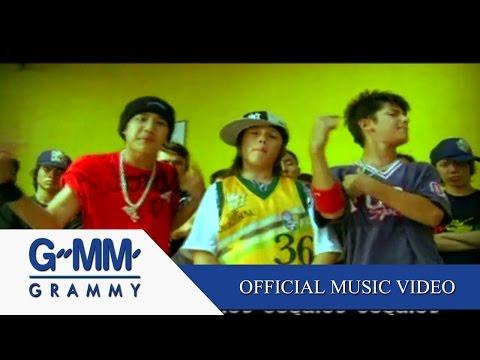 วัยรุ่นเซ็ง -  BIG 3【OFFICIAL MV】