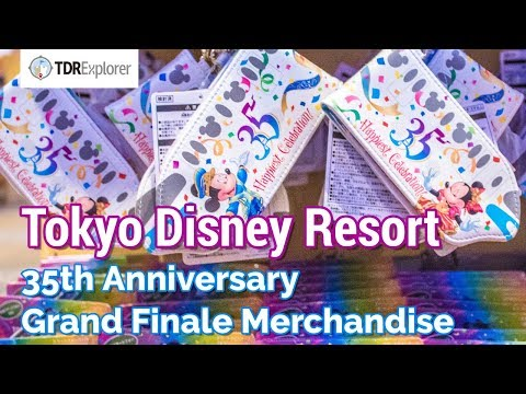 Tokyo Disney Resort 35th Anniversary Grand Finale Merchandise Tour | JAPAN SHOPPING GUIDE